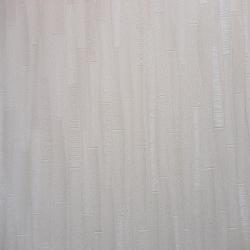 Duvar Kağıdı: 918-1