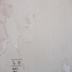 Duvar Kağıdı: 9695-1