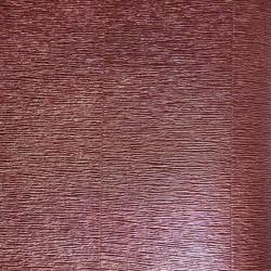 Duvar Kağıdı: 79550