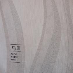 Duvar Kağıdı: 9675-1