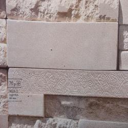 Duvar Kağıdı: 9624-2