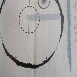 Duvar Kağıdı: 8246-2