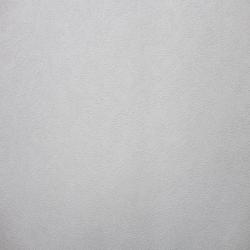 Duvar Kağıdı: 54745