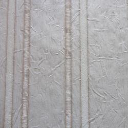 Duvar Kağıdı: M6534