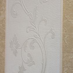 Duvar Kağıdı: M7036