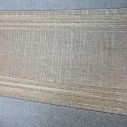 Duvar Kağıdı: M4711