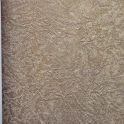 Duvar Kağıdı: M7031