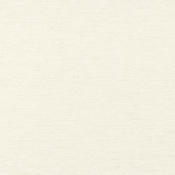 Duvar Kağıdı: 2048-2