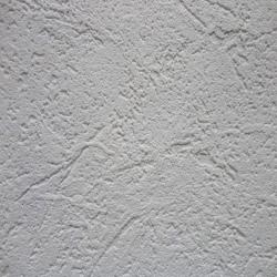 Duvar Kağıdı: 9811