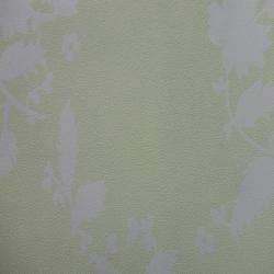 Duvar Kağıdı: 54719