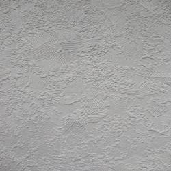 Duvar Kağıdı: 1675-14