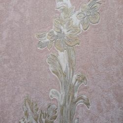 Duvar Kağıdı: 1417