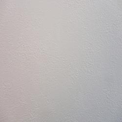 Duvar Kağıdı: 500-1