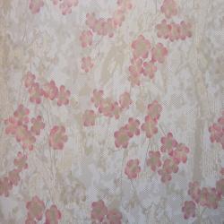 Duvar Kağıdı: 3303-05