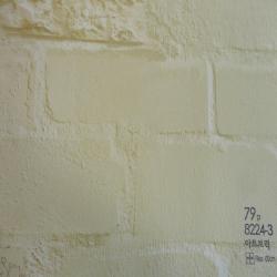 Duvar Kağıdı: 8224-3