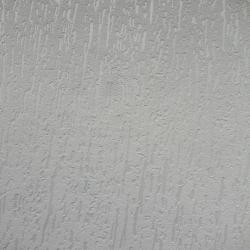 Duvar Kağıdı: 1689-17