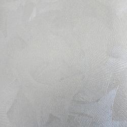 Duvar Kağıdı: 880047-4
