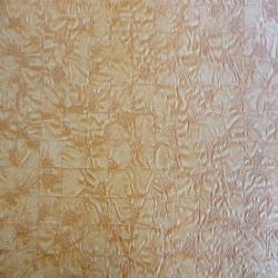 Duvar Kağıdı: 8259-4