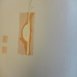 Duvar Kağıdı: 8233-2