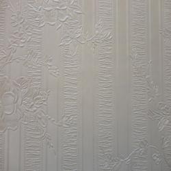 Duvar Kağıdı: 11-0019