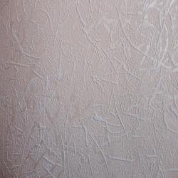 Duvar Kağıdı: 74589