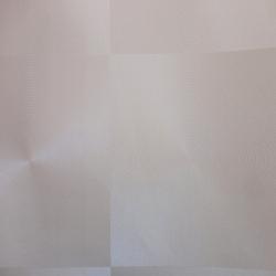 Duvar Kağıdı: 29904