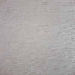 Duvar Kağıdı: 314-2