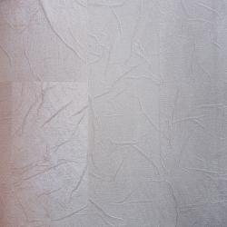 Duvar Kağıdı: 713-2
