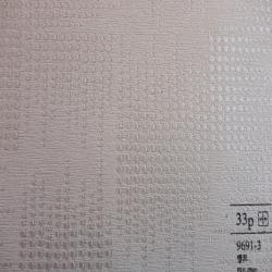 Duvar Kağıdı: 9691-3
