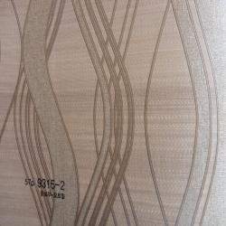 Duvar Kağıdı: 9315-2