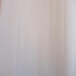 Duvar Kağıdı: 2209