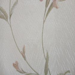 Duvar Kağıdı: M7042