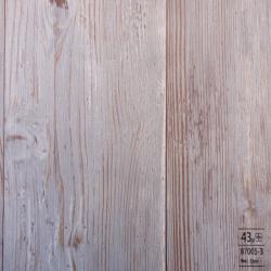 Duvar Kağıdı: 87005-3