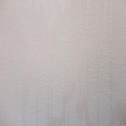 Duvar Kağıdı: 8450