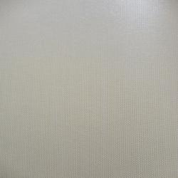 Duvar Kağıdı: 78943