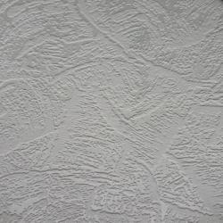 Duvar Kağıdı: 1688-18