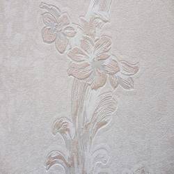 Duvar Kağıdı: 1423