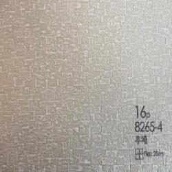 Duvar Kağıdı: 8265-4