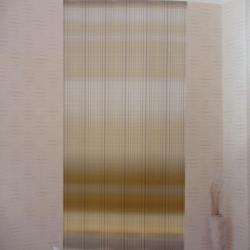 Duvar Kağıdı: 15370