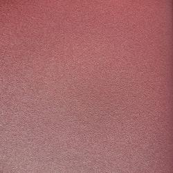 Duvar Kağıdı: 79548