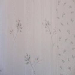 Duvar Kağıdı: 2208