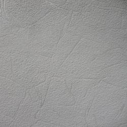 Duvar Kağıdı: 5712-12