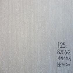 Duvar Kağıdı: 8206-2